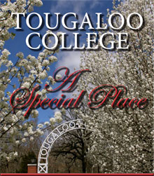 Tougaloo College - A Special Place
